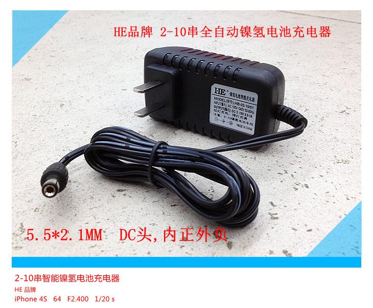 HE充電器鎳氫電池充電器鎳鎘電池充電器鎳氫智慧多串自識別充電器