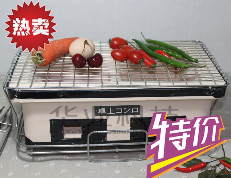 卓上烤爐日式韓式燒烤爐陶土烤肉料理碳烤ST-25黑色鐵皮廠家出口