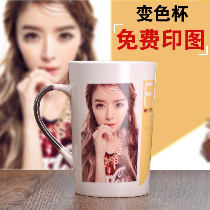創意DIY變色杯子定製照片陶瓷喝水杯情侶個性馬克杯帶蓋勺禮品杯