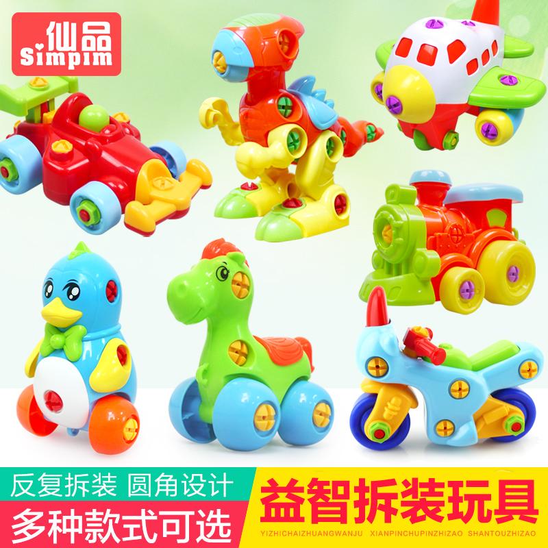 儿童拆装玩具车 男孩组装工程车拆装汽车宝宝拼装益智玩具3-6岁
