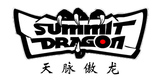 SUMMIT DRAGON/天脉傲龙