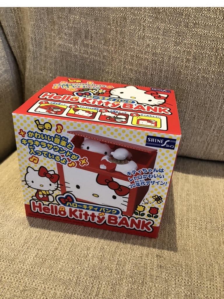 猫自动存钱罐储蓄罐储钱罐 kt 日本正品可爱电动偷钱猫咪正版凯蒂猫