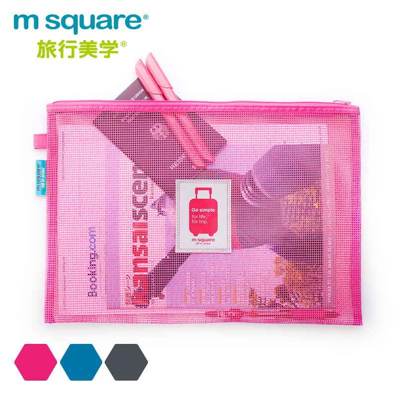 m square旅行收納袋套裝檔案袋內衣內褲收納袋雜物收納整理袋韓國