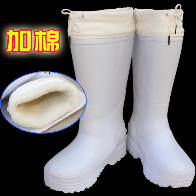 耐用高筒棉靴雨鞋白色食品靴 耐油耐酸食品厂厨房保暖雨靴EVA胶鞋