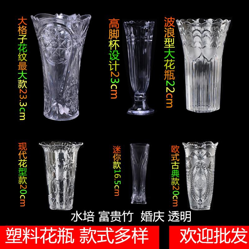 精品仿玻璃塑料花瓶家居用品富貴竹水培透明花器水晶擺件婚慶展品