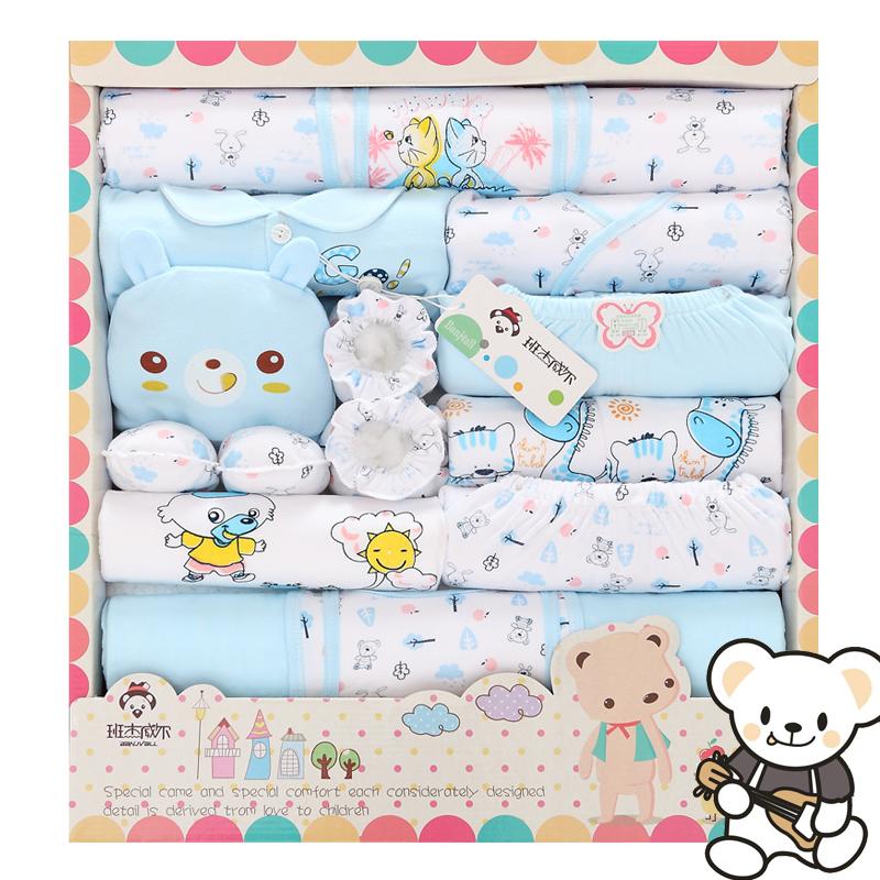 愛嬰baby新生兒禮盒嬰兒純棉衣服套裝初生兒寶寶用品滿月送禮春夏