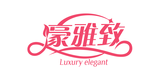 Luxury elegant/豪雅致