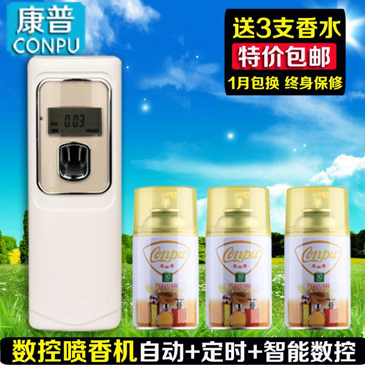 液晶數碼自動噴香機香水定時加香機空氣清新劑噴霧器廁所除臭擴香
