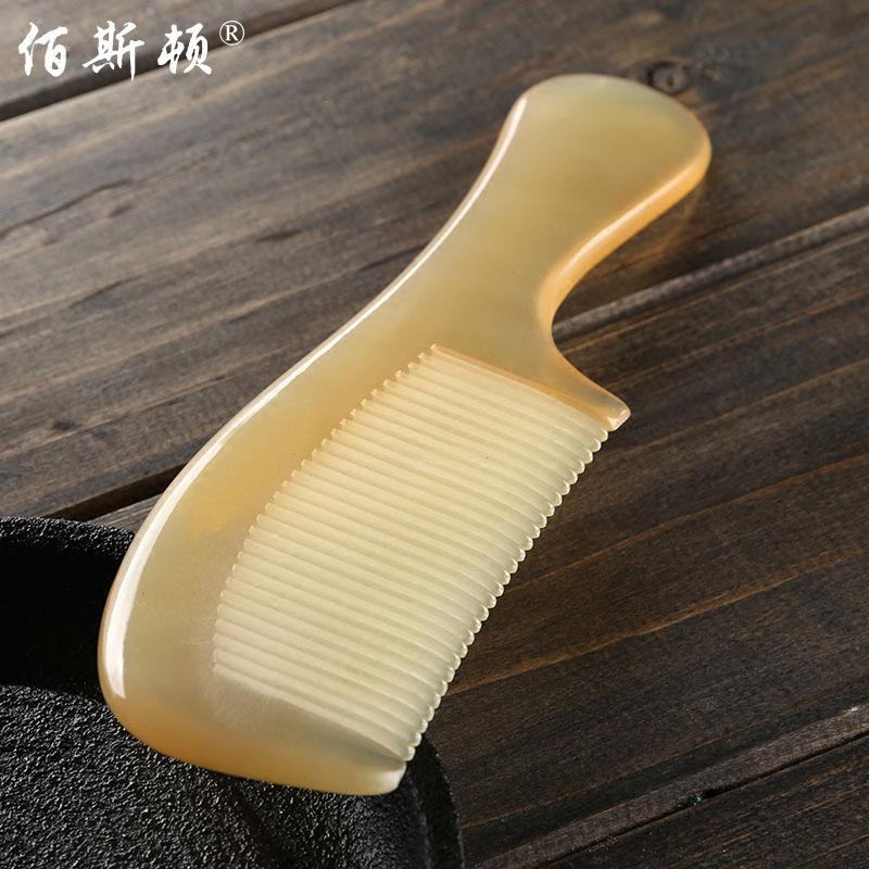 牛角梳子按摩梳天然羊角护发防静电大号按摩梳女生女朋友创意礼品
