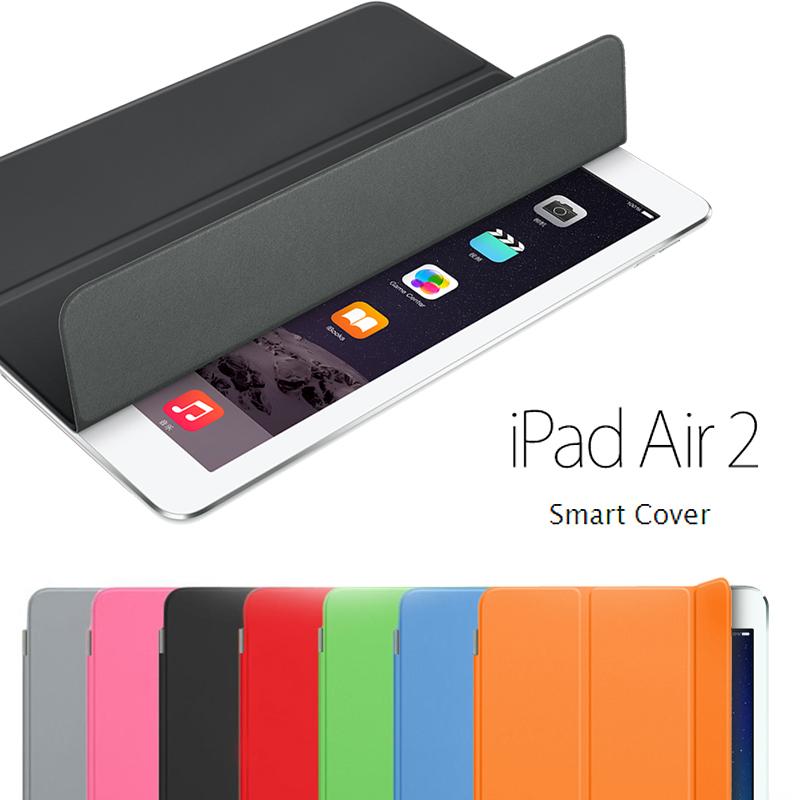 2018新款蘋果ipad air2保護套ipad6皮套air面蓋smart cover保護蓋