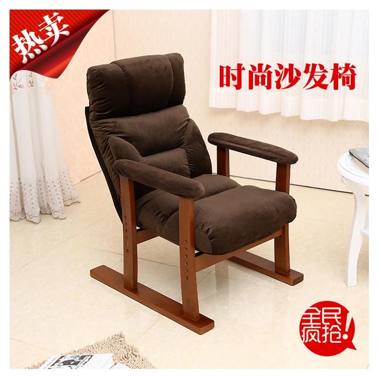 時尚家用休閒椅實木躺椅 可躺午睡椅 田園椅 老人睡椅 午休椅子