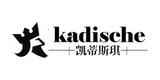 Kadische/凯蒂斯琪