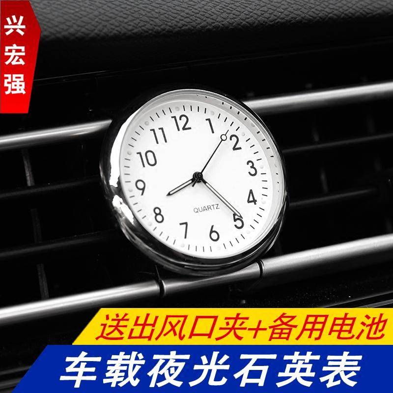 标致408车载时钟电子5008车用石英表标志308汽车装饰4008改装