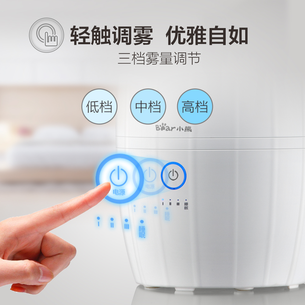 小熊落地式加湿器家用静音卧室空调房孕妇婴儿迷你空气净化喷雾器