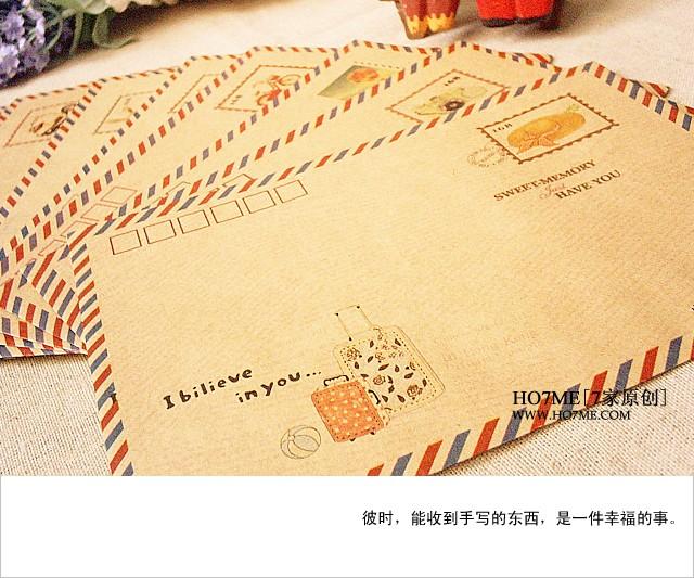包邮 40张明信片收纳信封/复古信封可邮寄B6西式航空信封信纸套装