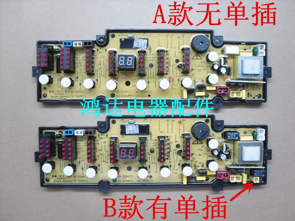 威力洗衣機電腦板XQB55-5538 XQB75-7508 XQB56-5608 DLWL-5608
