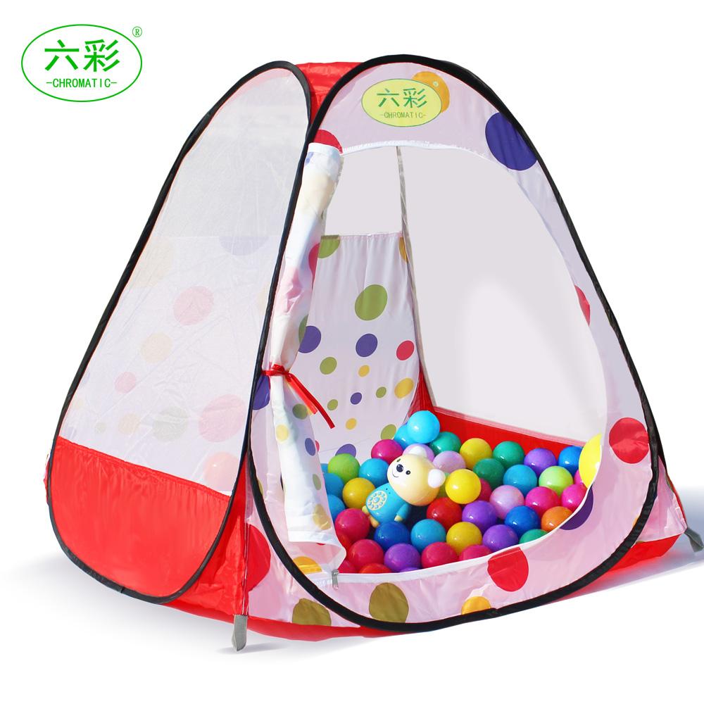 室内防蚊儿童帐篷游戏屋宝宝海洋球男孩玩具屋户外折叠公主小房子
