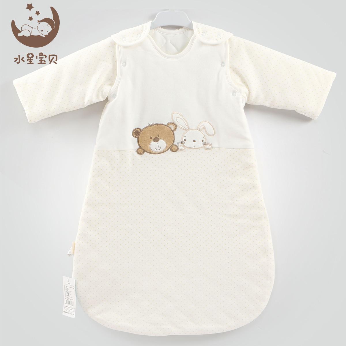 水星宝贝婴儿睡袋春秋季薄款夹棉秋冬新生儿幼儿园宝宝防踢被子