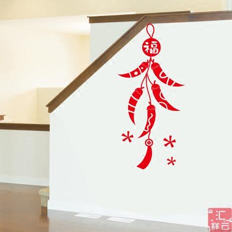 新年装饰 春节窗贴 猪年贴花 玻璃贴纸 店铺橱窗贴 窗花 红辣椒 No.3