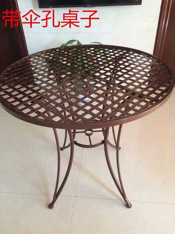 特价铁艺户外桌椅组合庭院室外花园休闲家具 阳台露天桌椅五件套