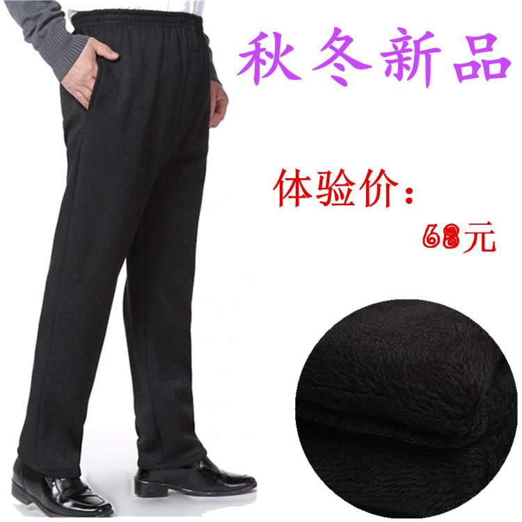中老年棉裤男冬季外穿松紧高腰60爸爸爷爷70老人80加绒厚款保暖裤