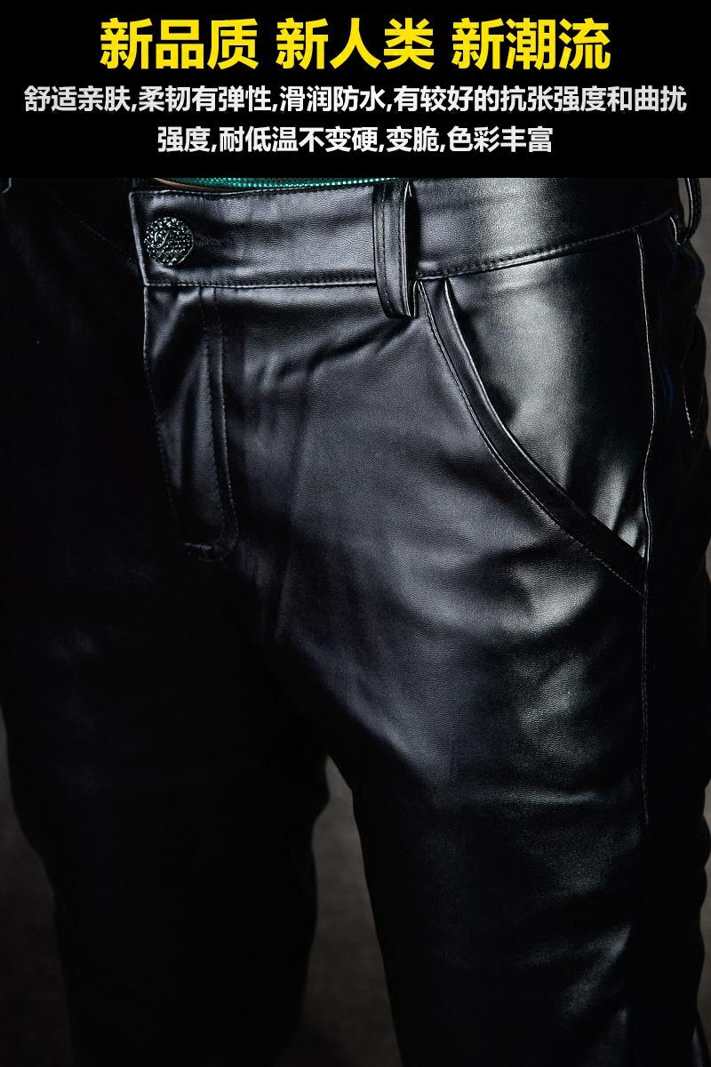 秋冬青年男士皮裤加绒修身小脚韩版紧身潮流夜店男装机车PU皮裤子