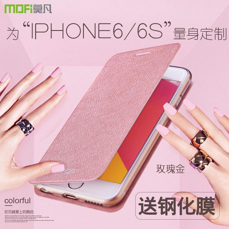莫凡iphone6手機殼蘋果6PLUS保護套splus男款六矽膠全包防摔翻蓋式皮套4.7寸女款6p全包邊ip新款ipone新款6S