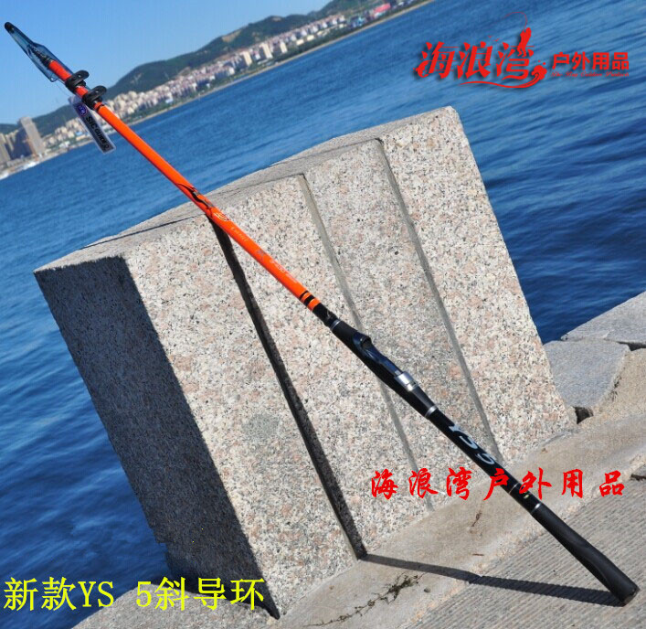韓國龍成YS 5橙色磯釣竿4.3/5.3米韓國SIC全斜導環釣魚竿遠投魚竿