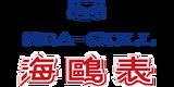 Sea-Gull/海鸥表