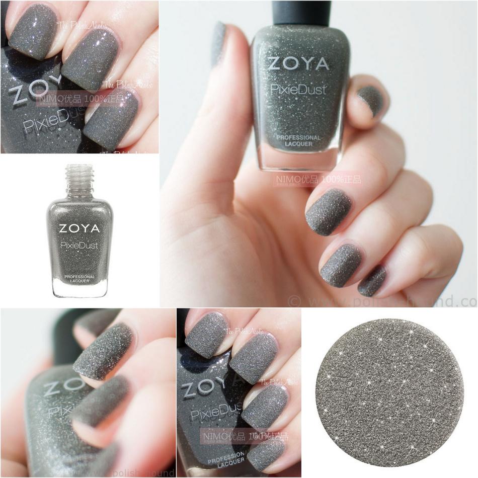 正品ZOYA指甲油 魔幻星辰星塵漸變閃片 ZP661 London灰色流沙