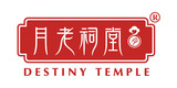 Destiny temple/月老祠堂