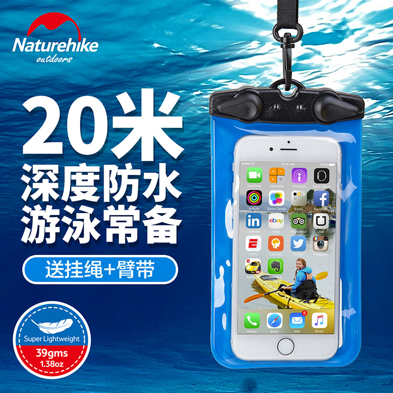 戶外手機防水袋潛水手機套 iPhone三星note手機防水套觸屏防水殼