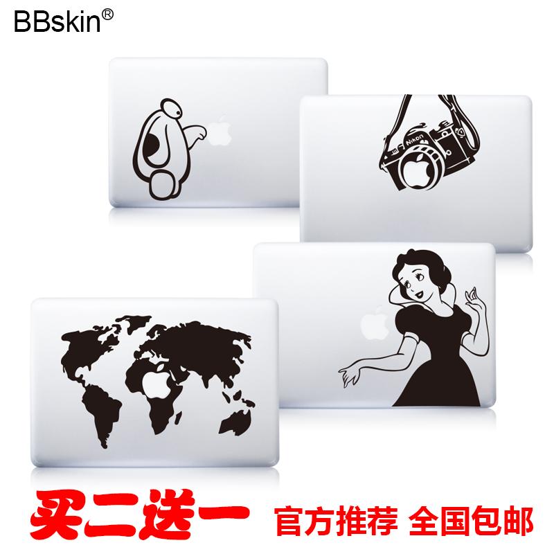 蘋果logo筆記本膜macbook pro創意貼紙mac air個性貼膜電腦區域性貼