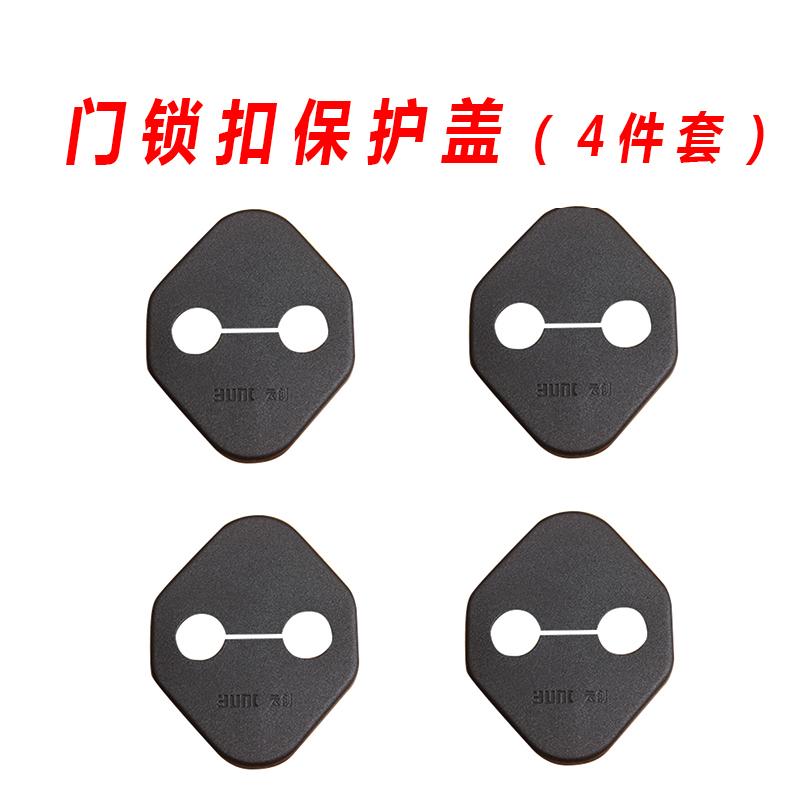 马自达6睿翼CX-7/阿特兹/昂克赛拉cx-5门锁扣盖车门限位器保护盖