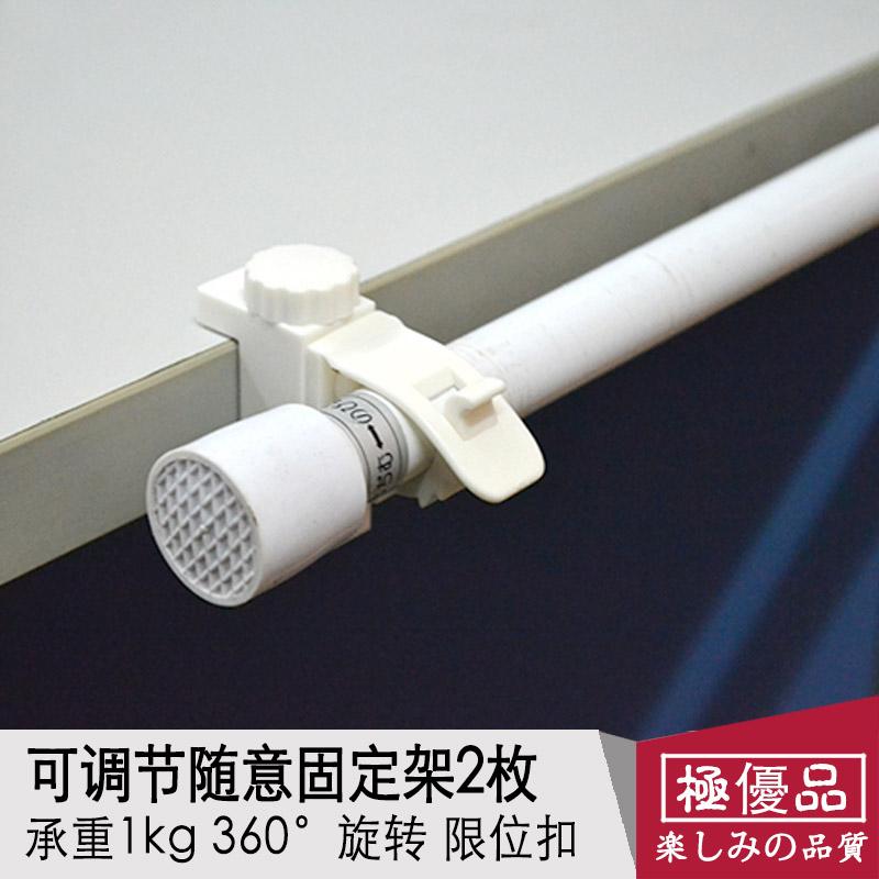 日本KM 創意可調節隨意掛鉤 可調棒狀掛夾掛桿掛架固定夾 2個裝