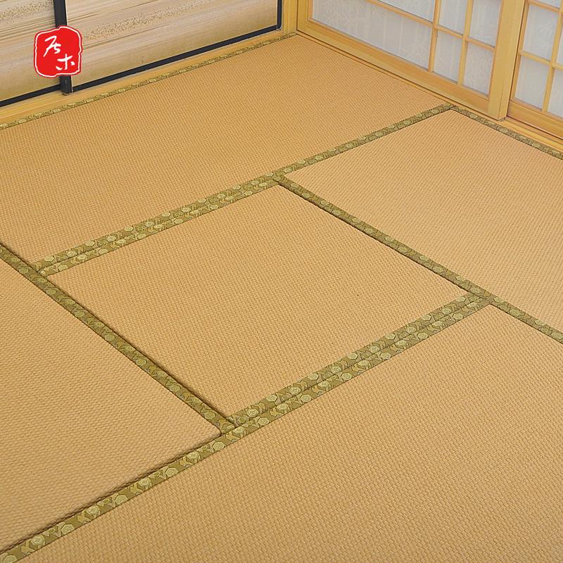 居木定製日式榻榻米墊子定做黃麻紙藤席地墊塌塌米床墊蹋蹋米草墊