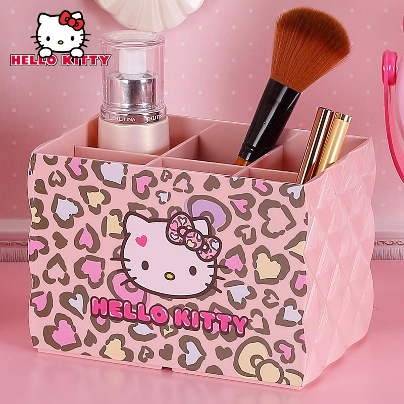科特豪斯 Hellokitty桌面化妆品收纳盒钻石纹储物盒梳妆台整理盒