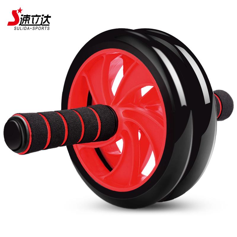 速立達健腹輪腹肌輪鍛鍊練腹部運動健身器材家用滾輪健腹輪腹肌輪