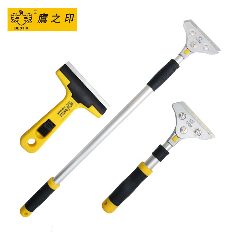 鹰之印工具玻璃瓷砖铲刀清洁工具除胶铲子刮刀墙壁地板保洁刮污刀