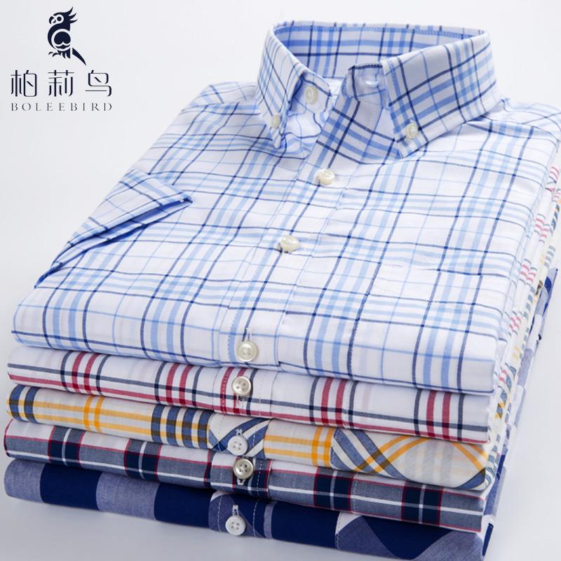 柏莉鸟夏季薄款男士纯棉格子衬衫男短袖宽松全棉休闲半袖大码衬衣