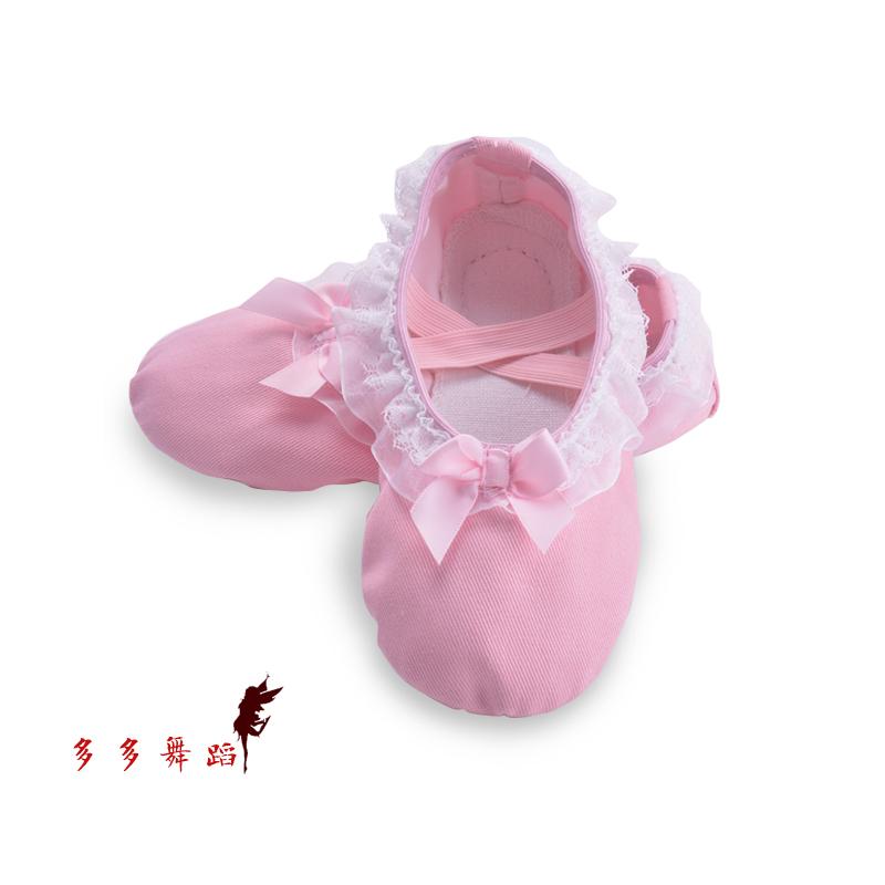 粉色帶花邊舞蹈鞋 兒童舞蹈鞋 軟底舞蹈鞋 女童練功鞋 跳舞鞋