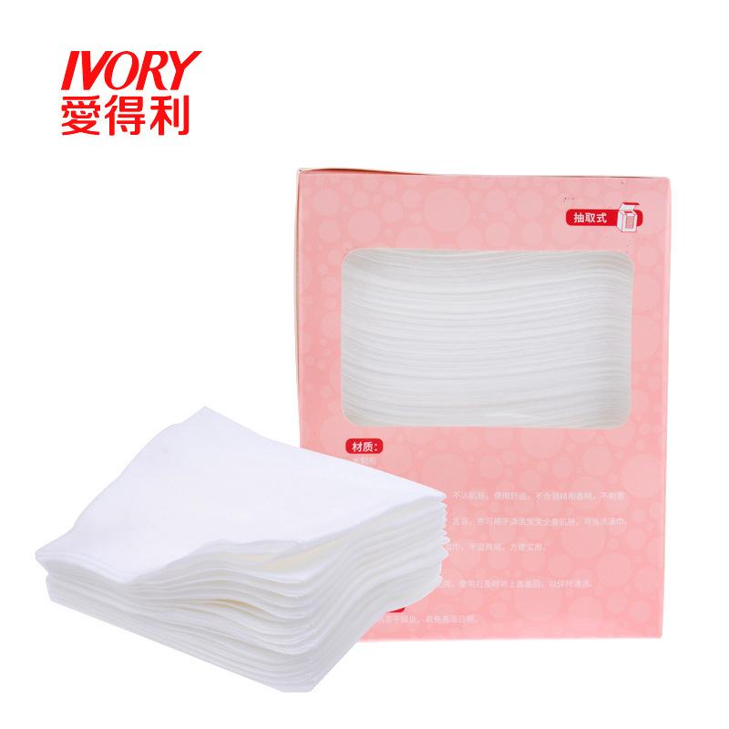 爱得利婴儿干湿两用护理巾80片装 宝宝擦舌苔手口两用湿纸巾