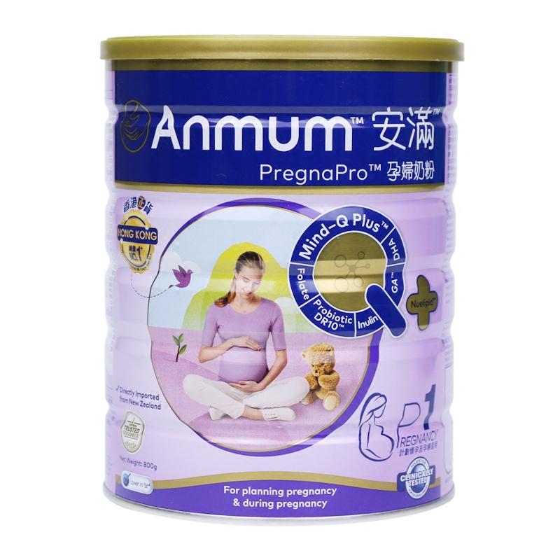香港万宁代购港版安满孕妇奶粉怀孕期孕早孕中孕晚期P1正品进口