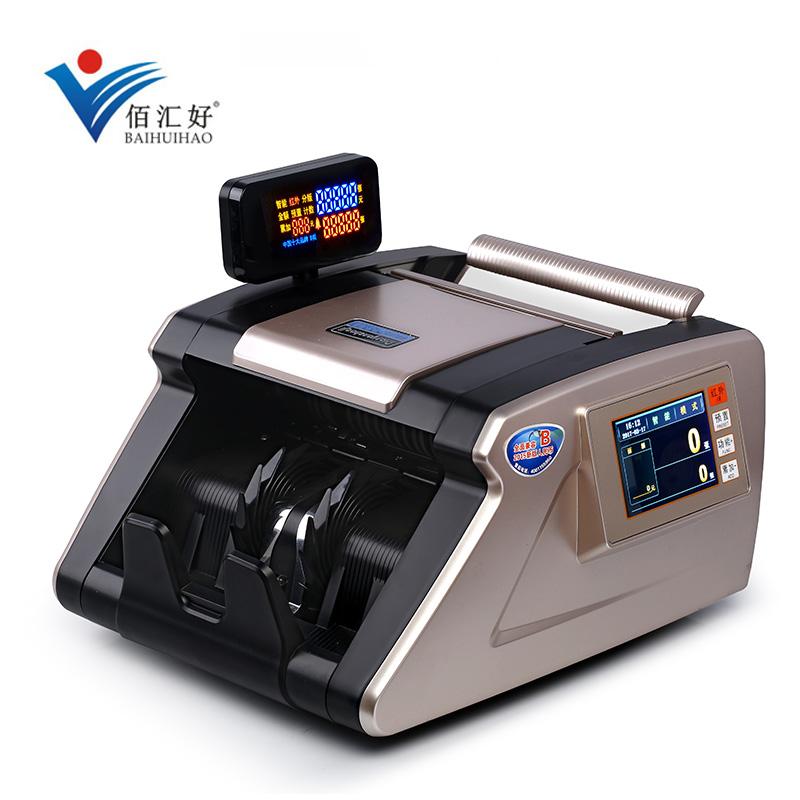 佰汇好T16(B)点钞机验钞机银行专用支持新币可升级高配置B类