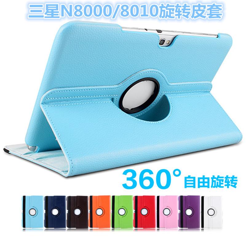 三星Galaxy Note 10.1 GT-N8000旋轉保護套網紅老款10.1英寸N8010日韓可愛純色創意防摔皮套平板電腦外殼輕薄