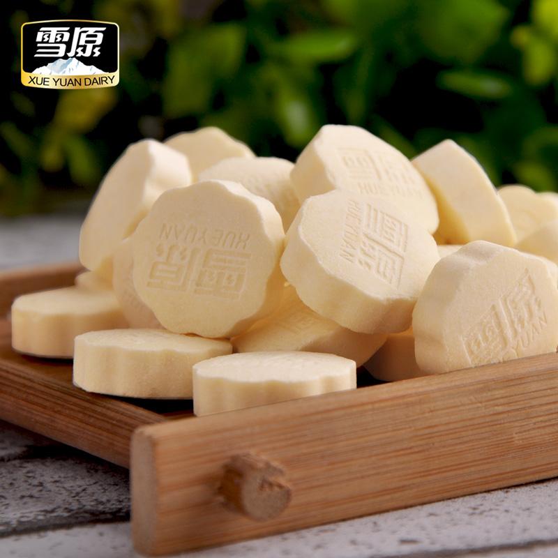 雪原羊奶贝 羊乳片内蒙古奶片350g*2桶 零食干吃羊奶含乳奶片