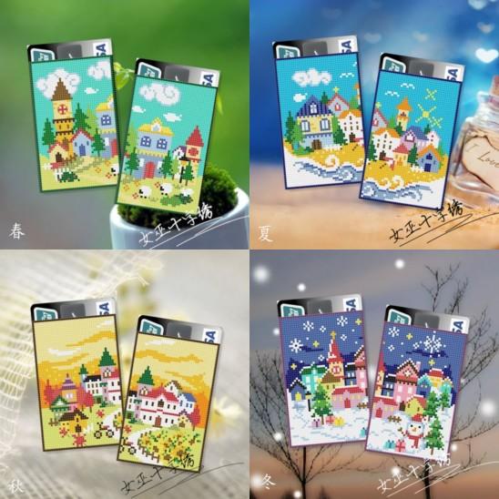 【女巫十字繡】DMC繡線交通卡套套件風景:四季城堡 送護角