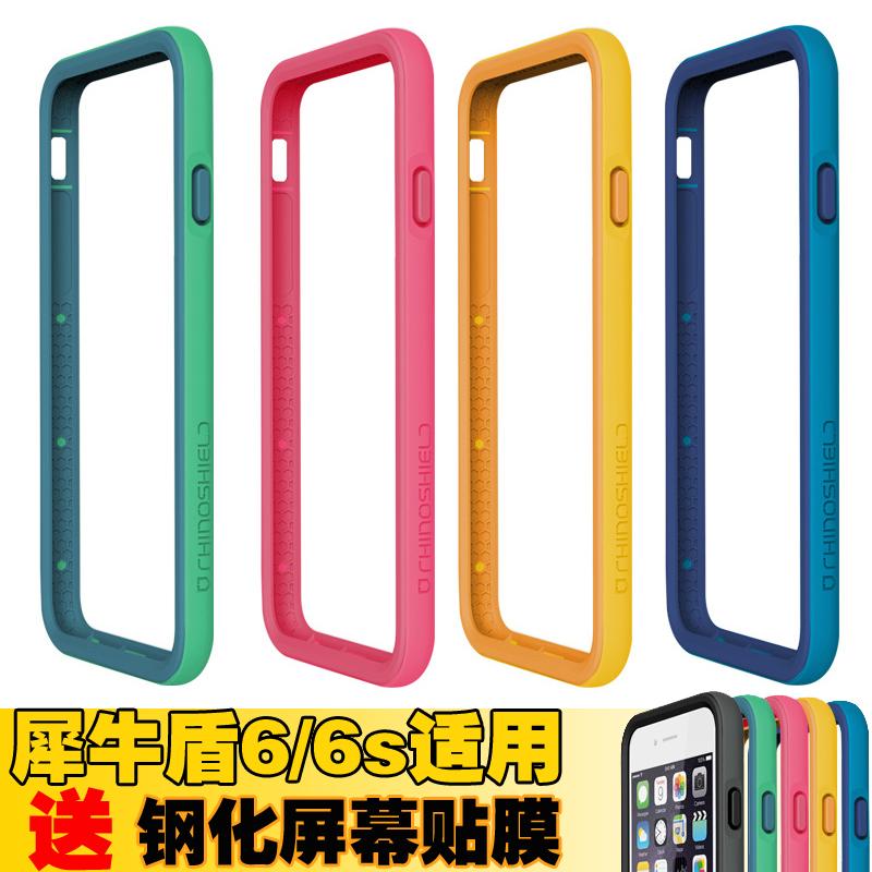犀牛盾 蘋果iPhone6/6s手機殼防摔防爆4.7寸矽膠保護套蘋果6s邊框