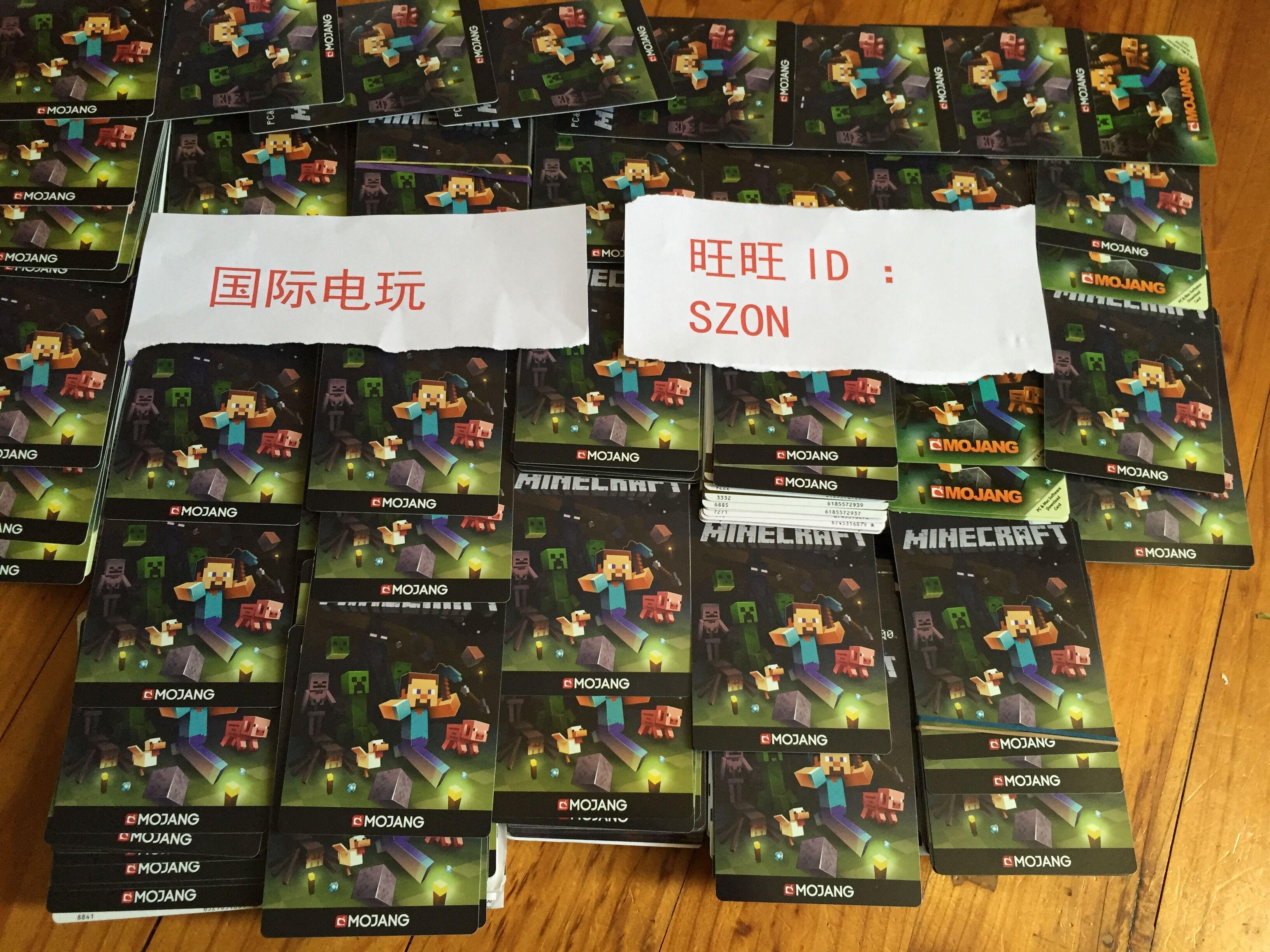 我的世界 MC Minecraft gift code 啟用碼cdkey 正版 實物卡 jave