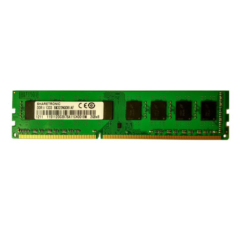kingred 聖創雷克 聯想DDR3 1333 2G 桌上型電腦記憶體條相容1066雙通道